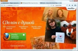 wintorrentiv.ru_mozilla-firefox-250-final-260-beta-4-270-aurora-2-280a1-nightly-rus-ua-eng-2013_2